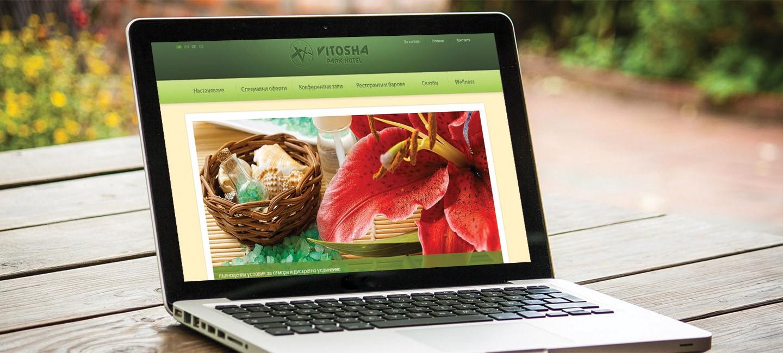 Уеб сайт на Парк Хотел Витоша