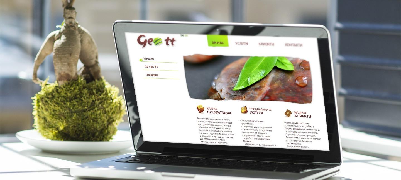 Корпоративен уеб сайт на Гео ТТ
