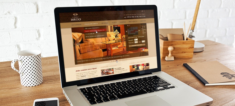 Уеб сайт на хотел Брод