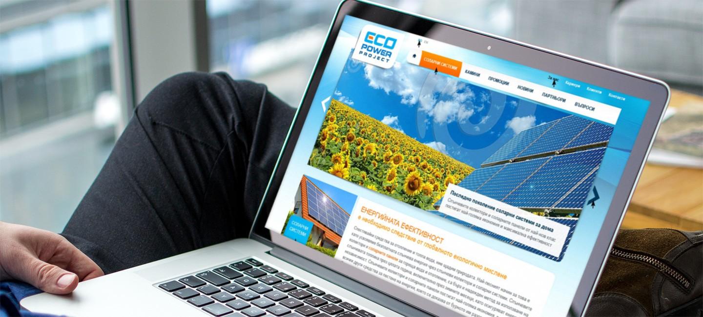 Изработка на уеб сайт за соларни системи Еко Пауър Проджект