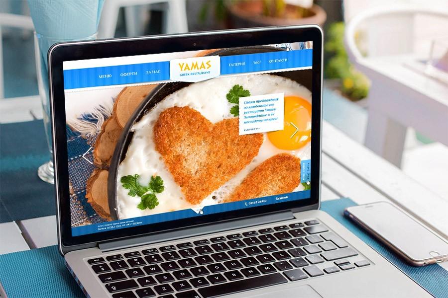 Уеб сайт на гръцки ресторант Ямас