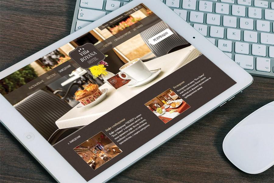 Уеб дизайн на хотел Вила Бояна