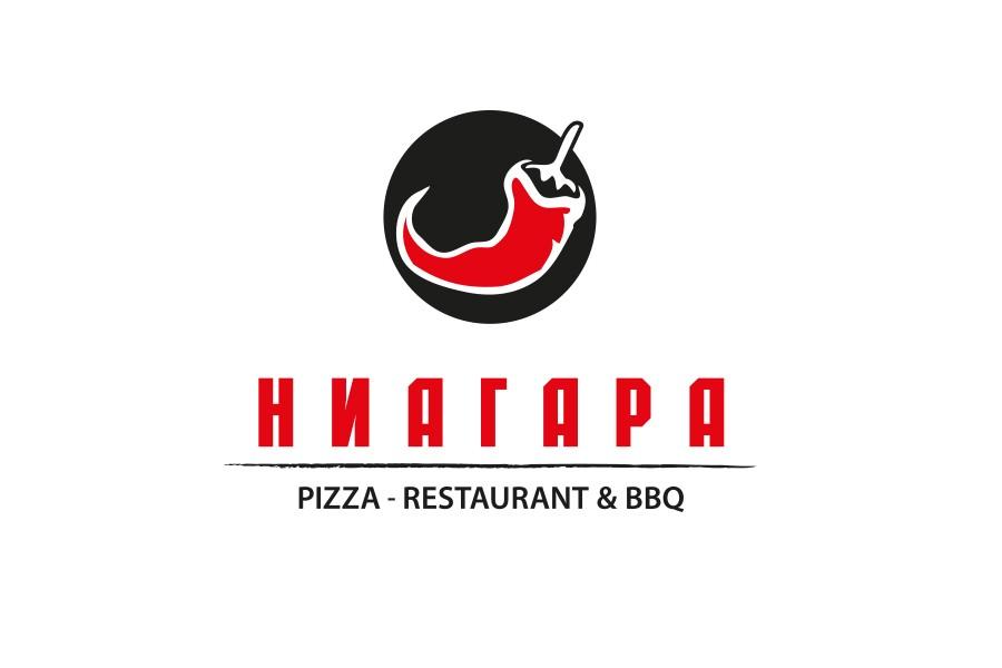 Лого дизайн на пица ресторант Ниагара