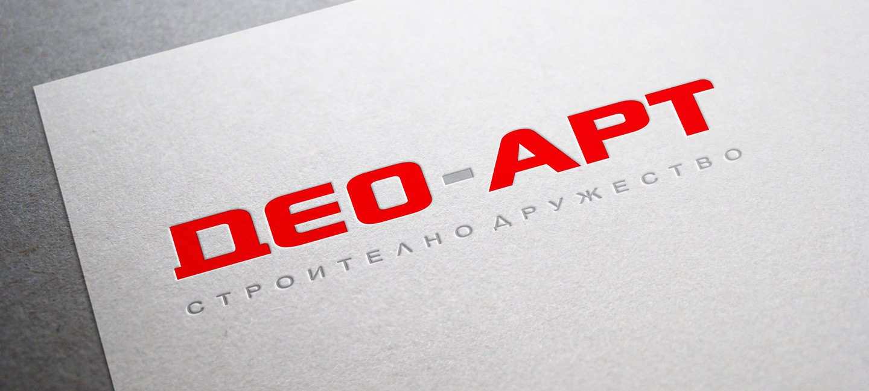 Фирмено лого на Део-арт