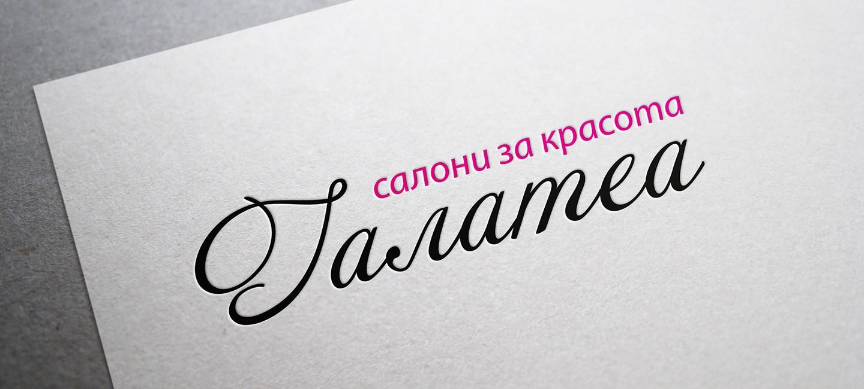 Лого дизайн на Галатеа