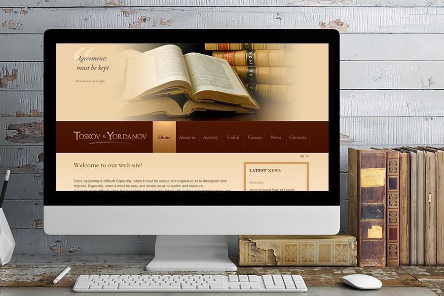 Изработка на уеб сайт за Тосков и Йорданов