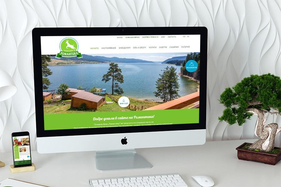 Уеб сайт на комплекс Романтика