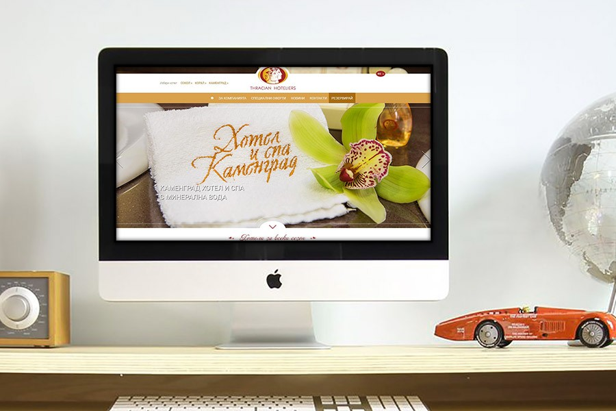 Уеб сайт на Тракийски хотелиери