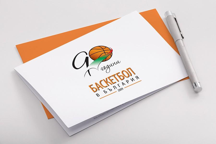 Покана 90 години баскетбол в България