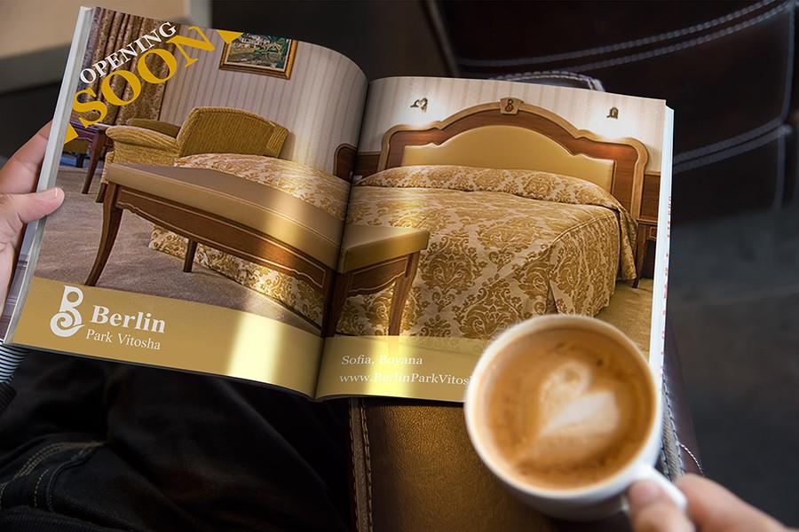 Рекламни карета за Хотел Берлин Парк Витоша