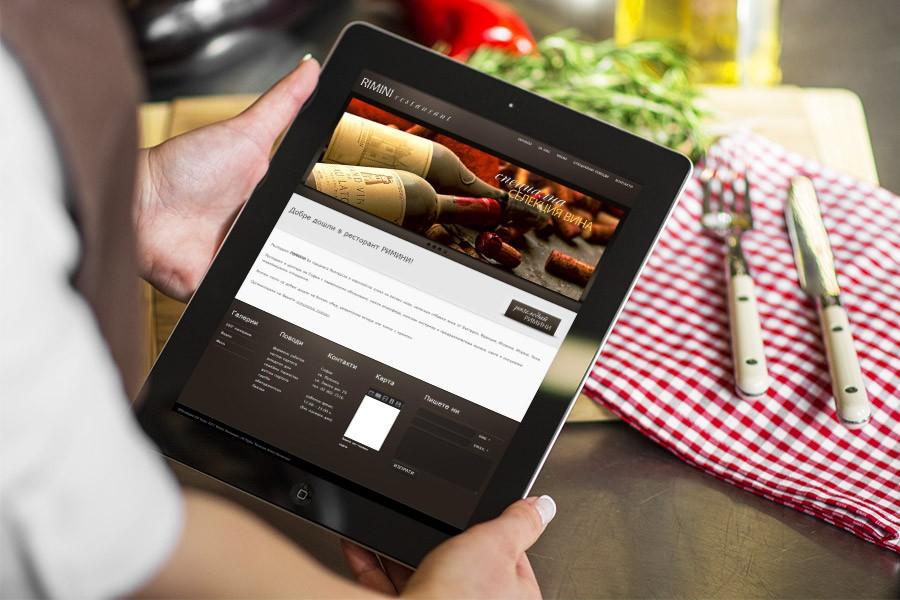 Новият интернет имидж на ресторант Римини