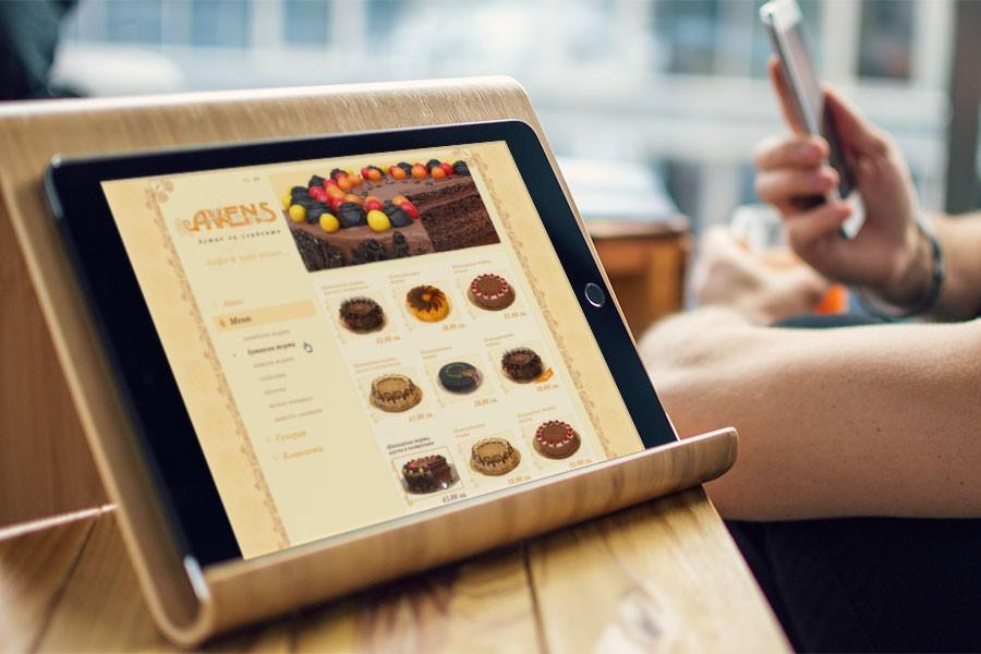 Уеб сайт на сладкарница Авенс
