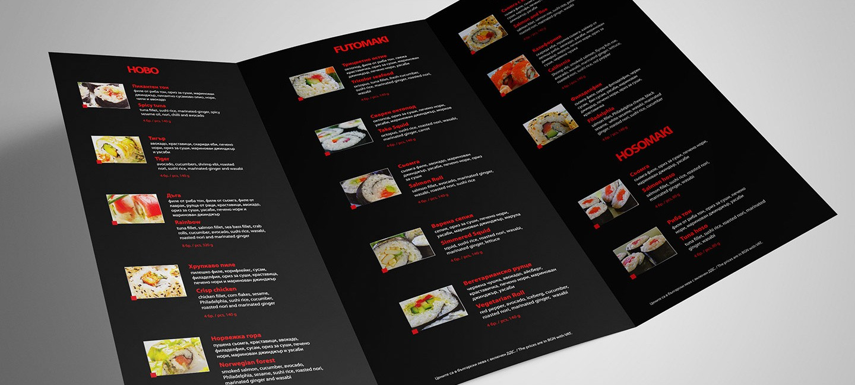 Суши меню на ресторанти Ниагара