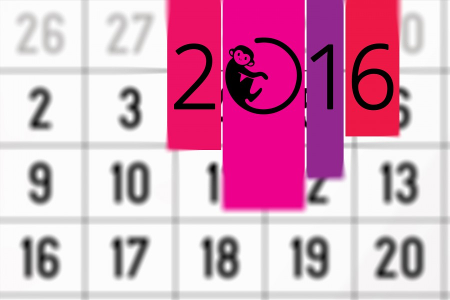 Нова година, нов успех!