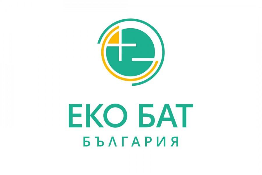 Лого дизайн за фирма Еко Бат България