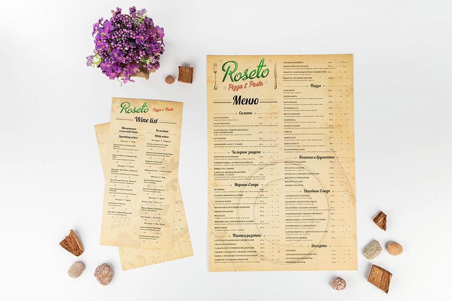 Меню за ресторант Roseto