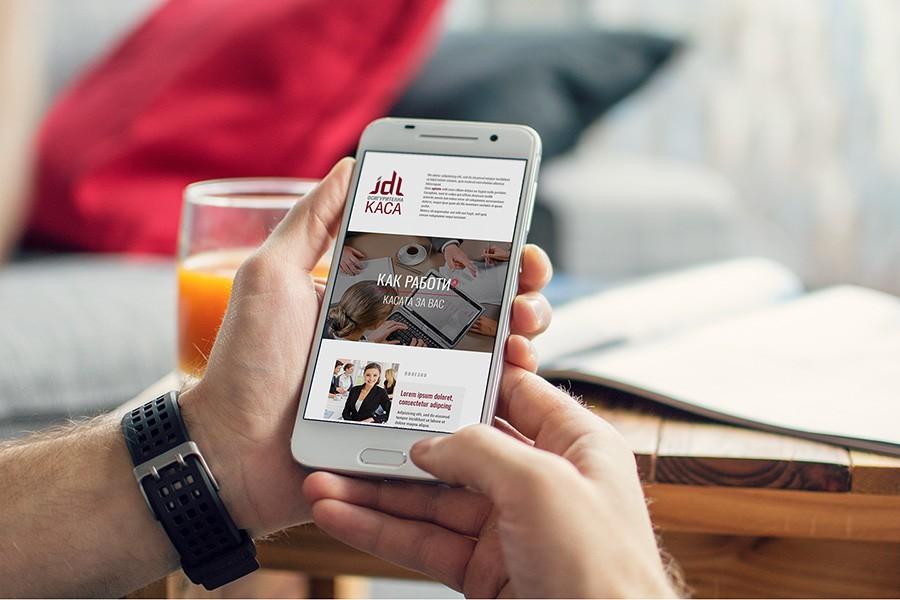 Уеб сайт за JDL осигурителна каса
