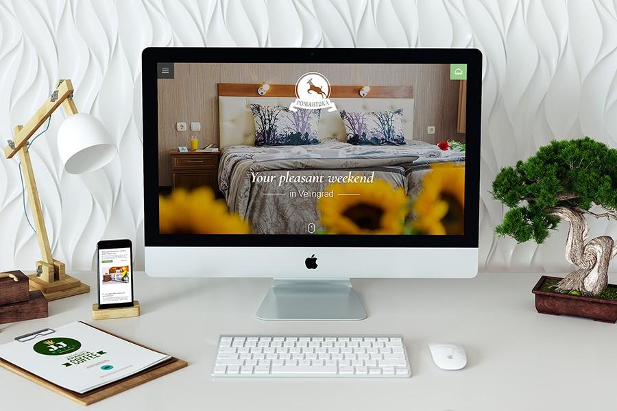 Уеб сайт за хотел Романтика