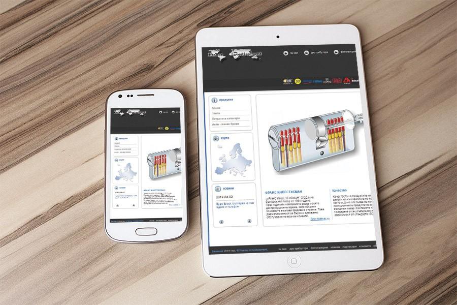 Уеб сайт на Франс инвестисман