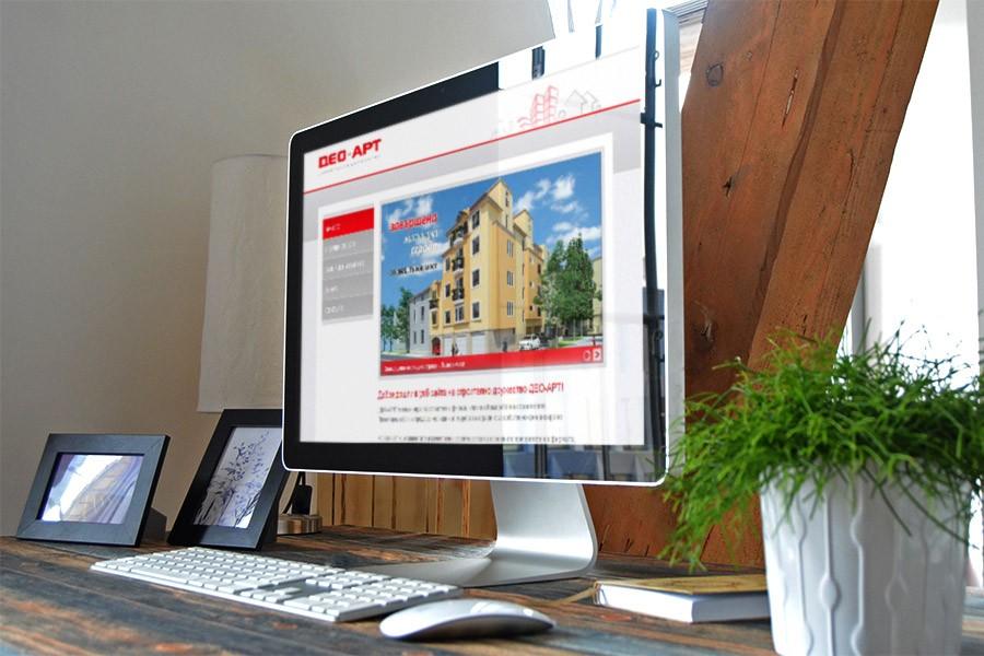 Уеб сайт на строителна фирма Део Арт