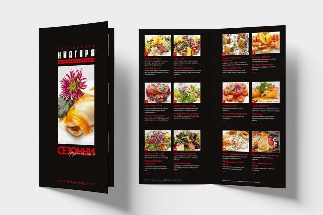 Меню специални зимни предложения на ресторанти Ниагара